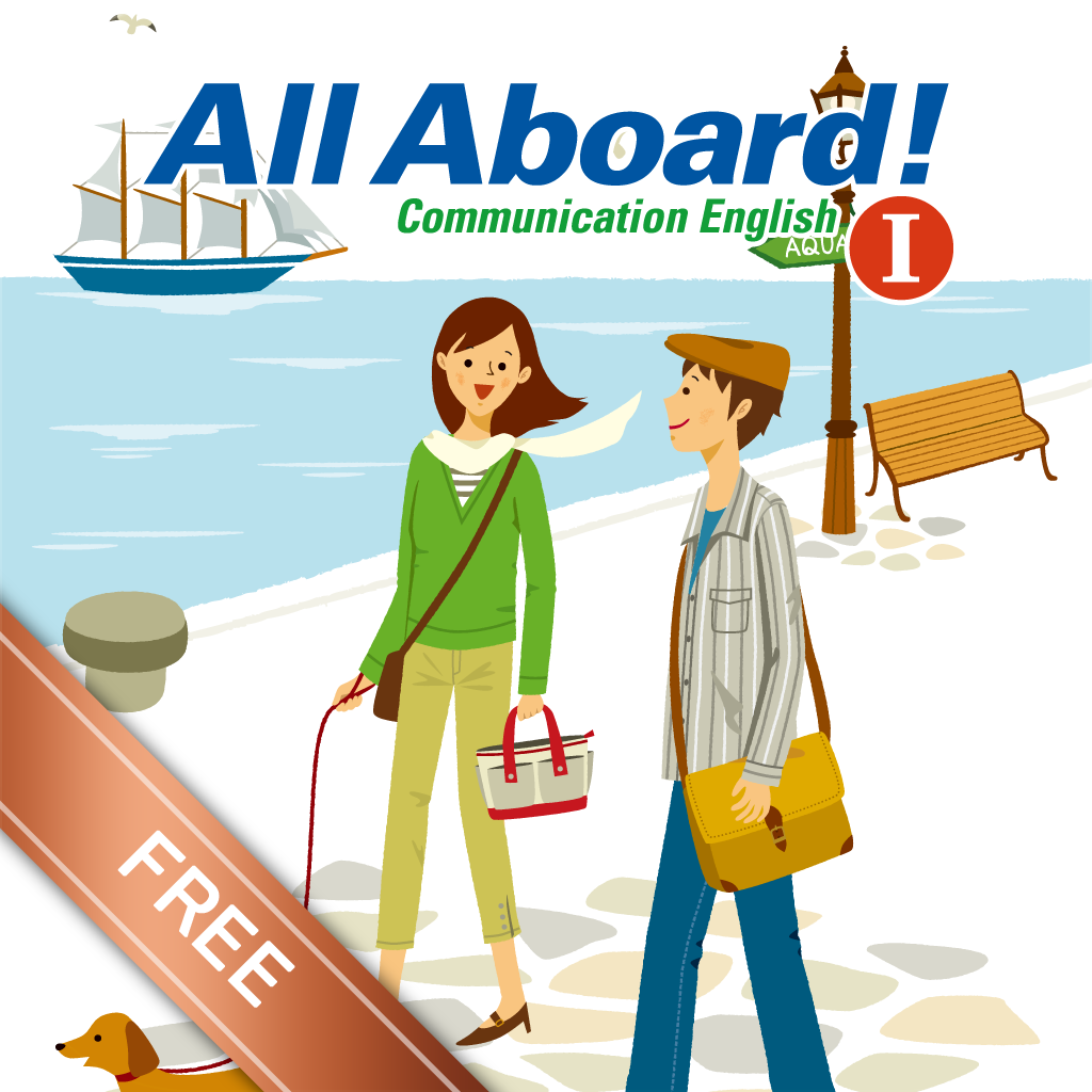 Free版 All Aboard! I