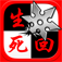 Shuriken Tile - Don't Step White, What's Your Speed And Accuracy? Free